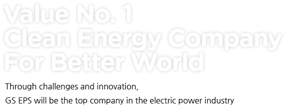 The Great Company in Power Business - Challenge, Innovation. GS EPS will be the top tier company in power business