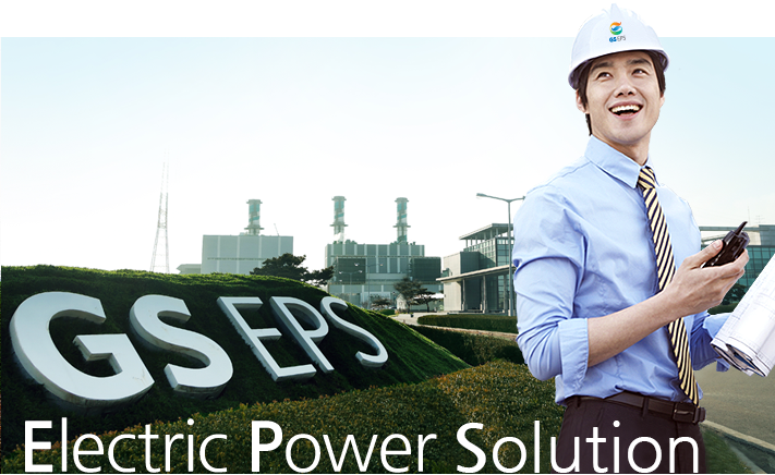Electric Power & Services